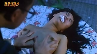 Asian busty babe hot erotic scene